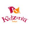 【キッザニア東京】夏休みのご予約はお早めに!じゃらんならクーポン割引でお得にチケットをゲットできるかも!