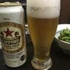新しくて古いビール【レビュー】『サッポロラガービール』