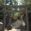 大阪夏の陣「真田丸」界隈、三光神社、心眼寺、興徳寺、どんどろ大師へ
