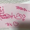 (117回)研究生「パジャマドライブ」公演 11月度お客様生誕祭  @AKB48劇場