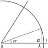 角の三等分問題
