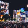 アジア経済停滞国ランキングで日本は北朝鮮と同率3位