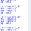 bitFlyerのAPIで現在の価格を読み出してみた。