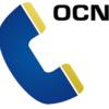 OCNモバイルONEのOCNでんわ(かけ放題オプション)を解約する手順