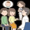 精液検査とその後の妊活