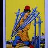 タロットカード ソード7 (剣7) の意味