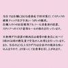【オススメ5店】左京区・山科区(京都)にある焼肉が人気のお店