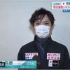 2021.4.18 世界フィギュア国別対抗戦2021 昌磨くん、EX演技前のコメント