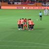 2021リーグ戦第23節vsFC琉球
