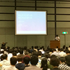 PHPカンファレンス2017で登壇&企業ブースを出しました!