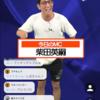 グノシーQ速報 ボートレースコラボ かわいい篠崎愛と12時間の柴田英嗣