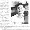 MIPS スペシャリスト 龙芯中科技术有限公司 CEO 胡伟武とは。このおそるべき執念に刮目せよ。8086も手で組んでる。えー!!