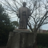 モネ展(福岡市美術館)