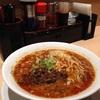 四谷4丁目のラーメン屋、「京紫灯花繚乱」で坦々麺は正しいのか!?