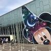 「D23 Expo Japan 2018」現地からのまとめ