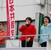 高橋ちづ子衆院議員が福島で当選報告