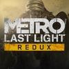 Metro Last Light 麦的レビュー