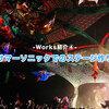 【Works紹介④】サマーソニックでのステージ作り【音楽フェス】