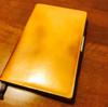 【愛用品】2018年仕事手帳にKOKUYOのジブン手帳Bizを選んだ話し