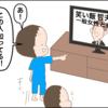 【4コマ漫画】はなたれによるはなむけの言葉