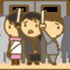 土曜日なのに何この混雑、まだ東京で消耗してるの?