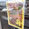 最近ケンミンショーで取り上げられましたね〜チャンピオンカレー玉鉾店〜