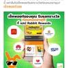 タイの交通系ICカード「ラビットカード」のポイントをキャッシュとして交換する方法