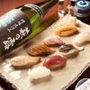 【オススメ5店】九条・西九条・弁天町・大正・住之江(大阪)にある魚料理が人気のお店