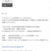 「日本の現代写真 1985-2015」