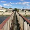 武庫川に架かる横幅が超狭くて細い『生瀬水道橋(水管橋)』を渡る!宝塚駅の北西【兵庫県西宮市宝生ヶ丘】