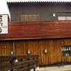 【オススメ5店】桑名(三重)にある鉄板焼きが人気のお店