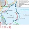 【フィリピン留学】 実は、パラワン島には地震がありません。
