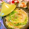 白菜と餅豚の豆乳ミルフィーユタジン