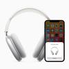 Apple、AirPods Maxの新ファームウェア「3E756」をリリース