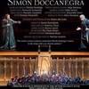 ミラノ・スカラ座オペラ(配信)ヴェルディ『シモン・ボッカネグラ』