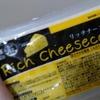 業務スーパーの冷凍チーズケーキを買った