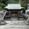 三浦稲荷社(横須賀市/東浦賀)への参拝と御朱印