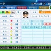 【OB選手・ドラフト用】飯島 滋弥(外野手)【パワナンバー】
