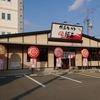 徳島ラーメン 麺王 姫路店 [兵庫県 姫路市、ラーメン]