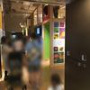 上野はパンダよりコンパスじゃない?国立科学博物館に行ったら幼児の子連れは絶対に行くべき!「コンパス」の土曜日の状況のレポ