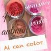 自分に似合うピンクカラーの手作りチークの作り方