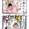 第二子出産レポ漫画その⑤