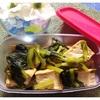 厚揚げと小松菜で作り置き❣️