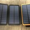 スマホ用ソーラーパネル付きモバイルバッテリーの室内電灯充電の結果