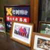 近畿中国森林管理局との協定調印式