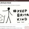 KEEP BRITAIN KIND AND TIDY ~朝日新聞 折々のことばを読んで~ 鷲田清一さんの強烈な皮肉と応援メッセージ