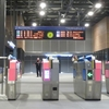 《相鉄》【開業から2週間】新駅「羽沢横浜国大駅」は本当に利用者が少なすぎるのか???
