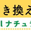 本日の体重記録[2017/12/13]