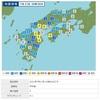 伊予灘地震 震度3