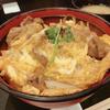 【食べログ】玉子でとじた丼が魅力!関西の高評価丼物3店舗をご紹介します!